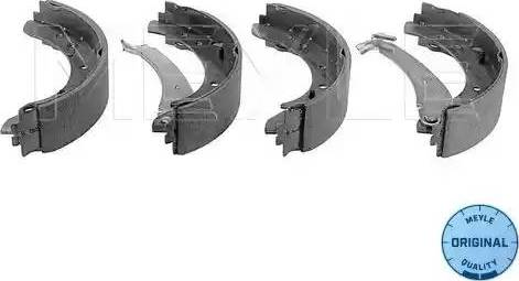 Meyle 214 533 0020 - Setul de frânare, frâne cu tambur reperautotrans.ro
