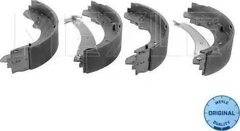 Meyle 214 533 0021 - Setul de franare, frane cu tambur reperautotrans.ro