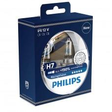Set 2 becuri auto far cu halogen Philips H7 Racing Vision 12v 55w +150%