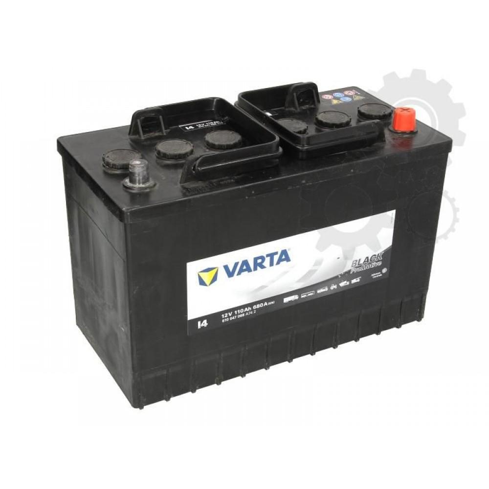 Acumulator Auto Varta HEAVY DUTY 12V, 110Ah / 680A