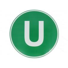 Eticheta, Autocolant Litera U, Autocolant Camion Litera U, Diamentru 22 cm (220 mm)