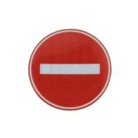 Eticheta, Autocolant Reflectorizant Semn Accesul Interzis, Diamentru 18cm (180mm)