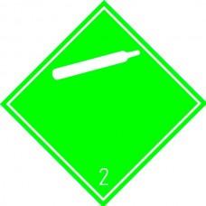 Eticheta ADR Autocolanta Pericol Transport Gaze Neinflamabile Netoxice Clasa 2.2a, 300x300mm ( 30x30cm )