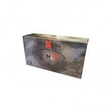Manusi de protectie negre, de unica folosinta, nitril, marimea S, Cutie 100 bucati, Missena 35G