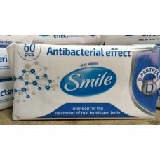 Servetele umede cu efect antibacterian, cu D-Panthenol si Glicerina, pentru curatarea mainilor si a corpului, Pachet 60 bucati, Smile