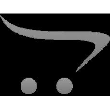 Caseta Frontbox, ADR, 17 Pini, Cu Cablu 0,6 m ( 60 cm )